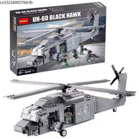 Compatible with Legoing Technic MOC Building Blocks Military UH 60 BLACK HAWK Plane Airplane Helicopter Children Toys