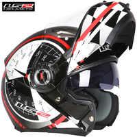 LS2 FF370 Modulare Volles Gesicht Motorrad Helm Flip Up Capacete Casque Casco Moto Öffnen Kask Helme Helm Motorsiklet
