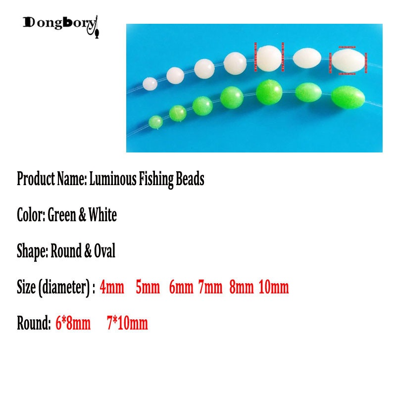 200stk Glow In Dark Round Rig Beads Sea Fishing Lure Floating Float Tackle 5mm..