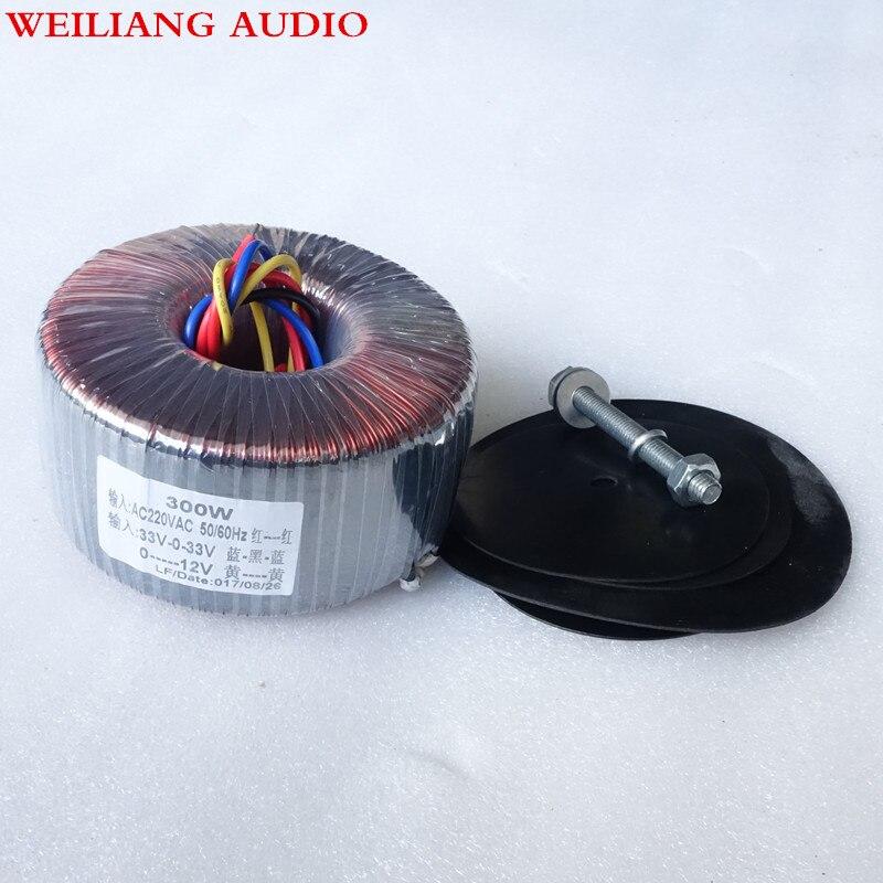 Breeze Audio High power and low leakage toroidal transformer output 300W 33V-0-33V /0-12V;input 220V 2500pcs zmm33v ll 34 zmm 33v 1 2w 1206 33v 0 5w smd