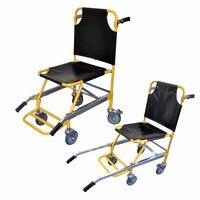 Nowy Składany Niepełnosprawnych Wózków Inwalidzkich Dla Starszych Osób Niepełnosprawnych Używać Przenośnego Wysokiej wytrzymałości Stopu Aluminium Lekkie Narzędzia Medyczne