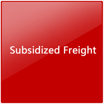 Subsidized postage / freight / price difference image