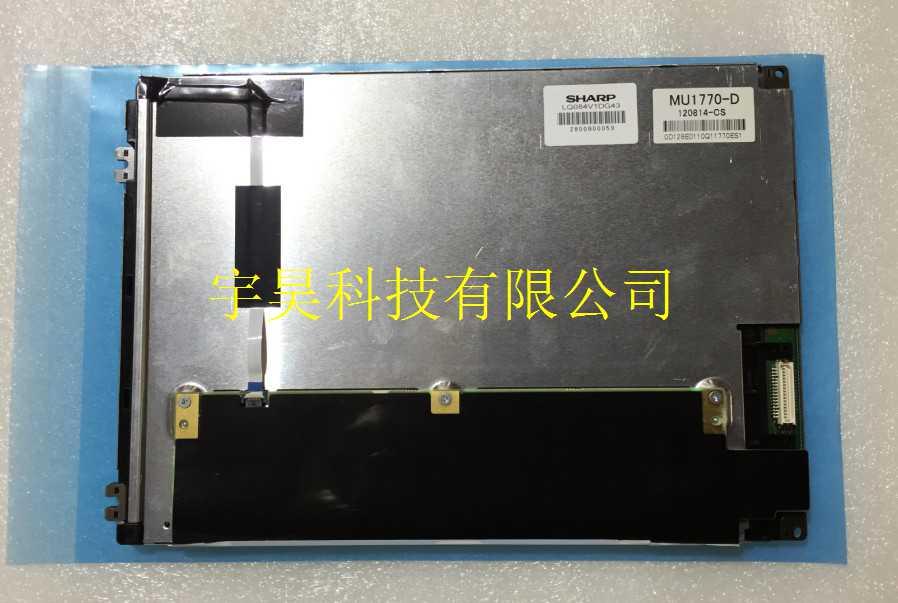 LQ084V1DG43 8.4 inch Industrial LCD, New& A+ grade in stock, test workingLQ084V1DG43 8.4 inch Industrial LCD, New& A+ grade in stock, test working