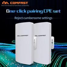 2pcs 3km Comfast CF-E113A Outdoor Mini CPE Wifi Repeater 5GHz 300Mbps Wireless Wifi Router AP Extender Bridge Nano station AP comfast outdoor wireless wifi extender repeater 2 4ghz 300mbps outdoor cpe router wifi bridge waterproof qca9531 access point ap