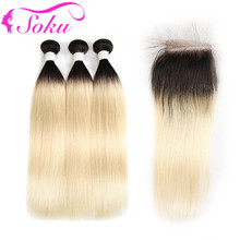 Brazilian Straight Human Hair Bundles With Closure 4*4 SOKU Ombre Blonde 3 Bundles With Lace Closure Remy Hair Weave Extension цена