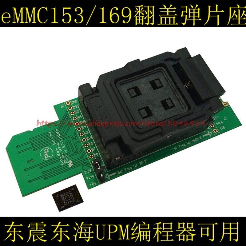 Free Shipping EMMC169 153 SD Test EMMC Programmer