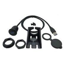50 шт. x USB 3,0 флеш-кабель удлинитель-панель приборной панели тире крепление USB порт разъем