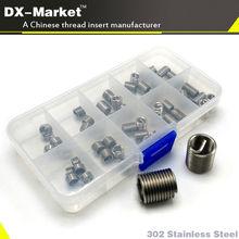 m14 *1.5P , 25pcs , 1d 1.5d 2d 2.5d 3d  each 5pcs  fine thread 304 high strength stainless   steel screw thread inserts kit