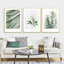 Green Plants Nordic Poster Art Print Posters And Prints Wall Art Flower Canvas Painting Wall Pictures For Living Room Unframed nordic poster succulent plants posters and prints cactus cuadros wall art canvas painting wall pictures for living room unframed
