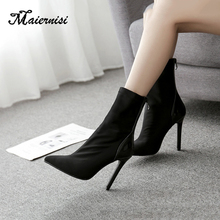 цены MAIERNISI Women Sock Boots Stretch Fabric Slip On High Heels Pointed Toe Boots Mix color Women Pumps Stiletto Ladies Shoes