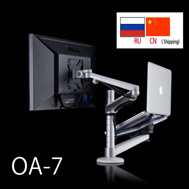 OA-7 aluminum Dual arm swivel LCD Monior Holder+ Laptop Holder Stand Table F 9inch 10inch pad desk mount