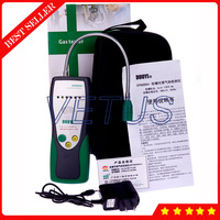 DY8800A+ Combustible Gas Leak Detector