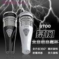 HoozGee Stormwind Auto Masturbator 10 Vibration Pattern Masturbation Cup Charging Edition Sex Toys for Men (White/Black)