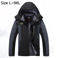 7XL 8XL 9XL Winter Jacket Men Waterproof Thicken Brand Warm Parka Windproof Jacket Men Snow Velvet Hooded Windbreaker Men CF014