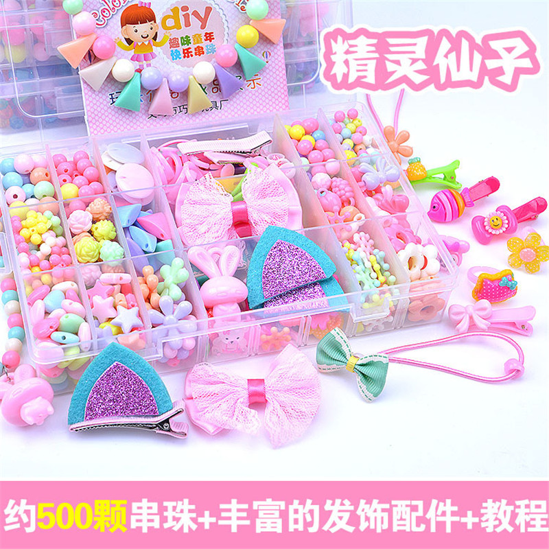 Children creative DIY beads toy with whole accessory set Plastic Pop Snap Beads Toys Creativel Arts Crafts DIY Wear Bead Jewelry