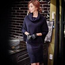 Dabuwawa two pieces long sleeve turtleneck sweater dress