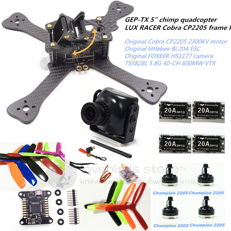 DIY FPV mini drone GEPRC GEP-TX 5″ 210mm chimp quadcopter frame kit LUX RACER FC + Cobra CP2205 + HS1177 camera + TS5828L