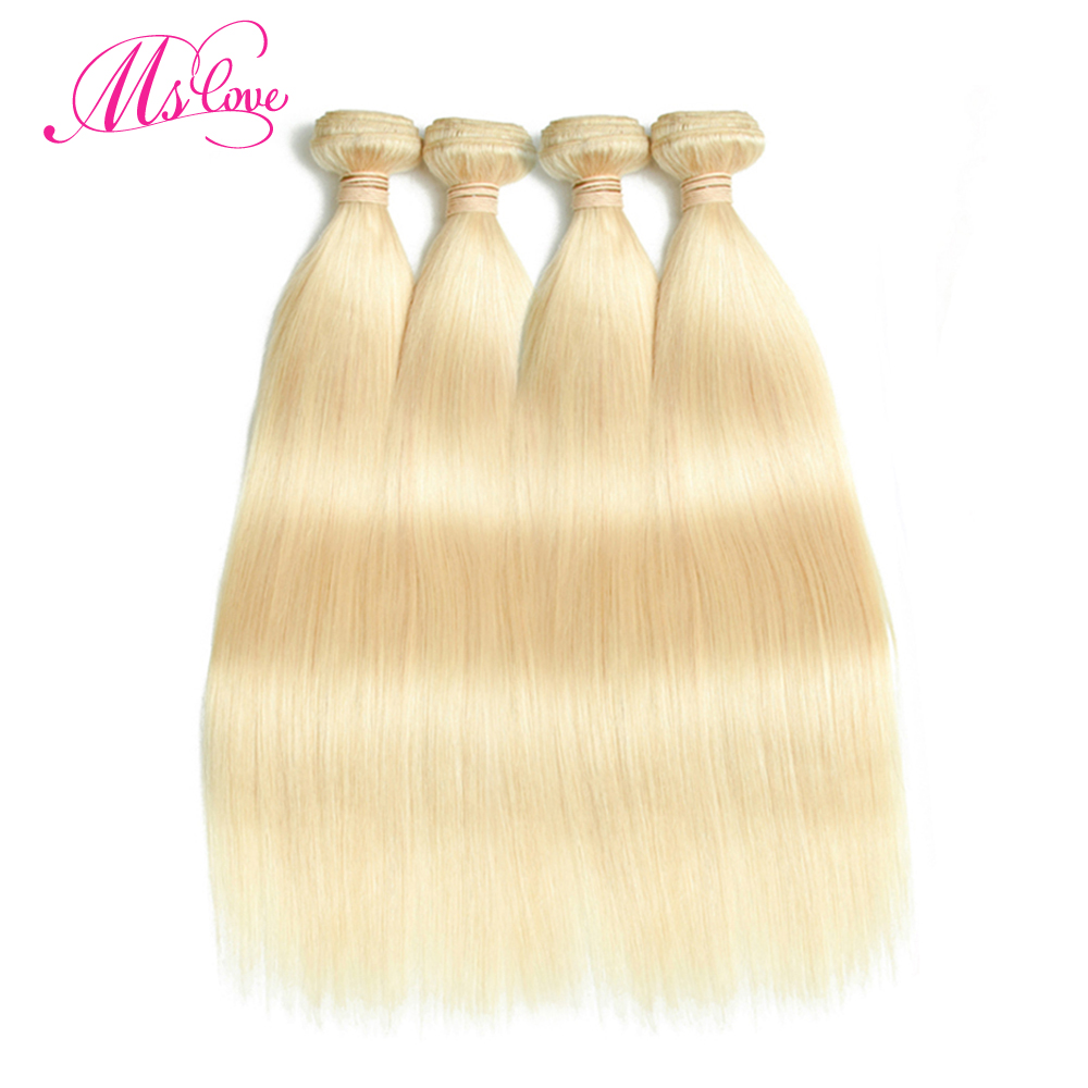 Ms Love 613 Human Hair Straight Honey Blonde Brazilian Hair Bundles 4 Pcs Lot Remy Hair