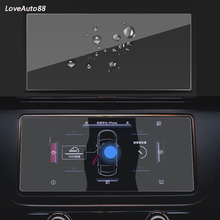 Car GPS Navigation Screen Glass Protective Film Tempered Glass Screen Protector For Peugeot 5008 3008 2017 2018 2019 цены