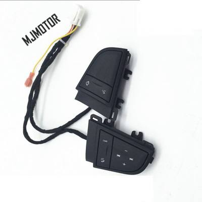 1pair kit Combination switches for Chinese SAIC ROEWE 360 MG5 MG GT GS Auto car