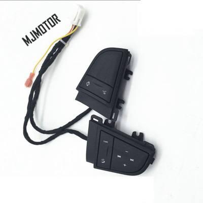 (1 paire/kit) commutateurs combinés pour pièces automobiles chinoises SAIC ROEWE 360 MG5 MG GT GS