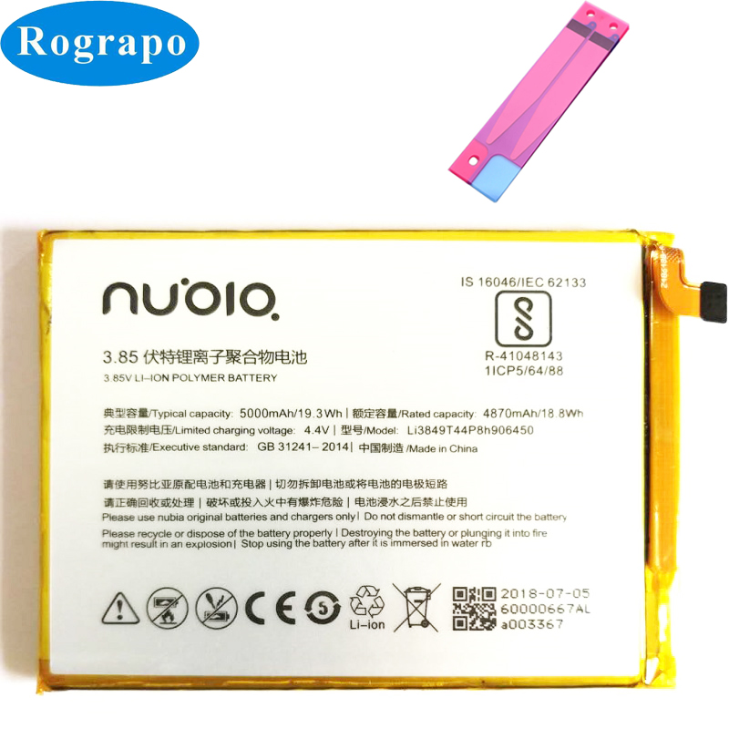 Replacement Battery Blade Mobile-Phone-Batteries A0622 Baterij Li3849t44p8h906450 ZTE title=