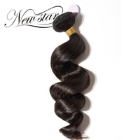 NEW STAR 10 34 Inches Loose Wave Brazilian Virgin Human Hair Extension Top Grade Weave Cuticle Aligned Bundle Can Be Bleached