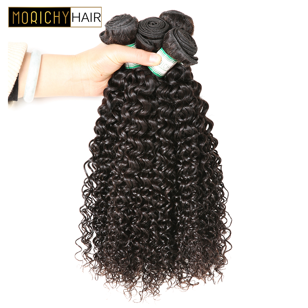 Morichy Hair Mongolian Kinky Curly Hair Bundles 3 PCS 100% Human Hair Kinky Curly Bundles 8-26 Inches Curly Weave Remy Hair