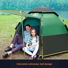 Мужской волк открытый шестиугольник 3 4 человек мульти-человек автоматическая непромокаемая палатка Кемпинг Открытый Кемпинг семья палатка для отдыха FC0060
