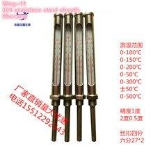 Металлический Рукав термометр 304 нержавеющая сталь оболочка wng 11 ртутный термометр