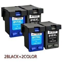 Kompatybilny do HP 816XL HP817 XL pojemnik z tuszem 816XL 817XL do drukarki HP Deskjet D1468 D2360 D2368 D2468 3538 3558 3658 drukarki