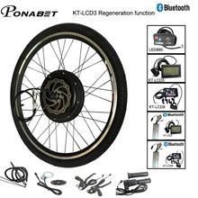 Ebike Электрический велосипед конверсионный двигатель мотор колеса комплект 20 24 26 28 29 дюймов 700C 36 в 250 Вт 48 в 1000 Вт 1500 Вт передний задний E велосипед