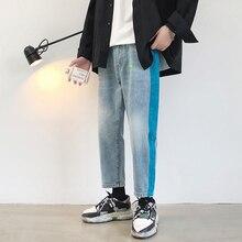 Summer New Jeans Men Fashion Contrast Color Straight Denim Pants Man Streetwear Casual Hip Hop Trousers Male Clothes
