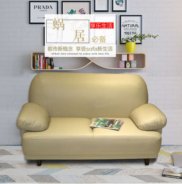 Swell Office Sofa Chair Office Furniture Commercial Furniture Wood Ibusinesslaw Wood Chair Design Ideas Ibusinesslaworg
