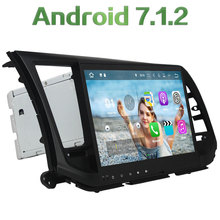 "2 din Android 7.1.2 Quad core 10.1"" 2GB RAM Touch screen car radio player multiple BLUETOOTH For Hyundai Elantra 2016"