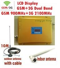 Meilleur prix!!! date 2G 3G LCD Signal booster! GSM 900 GSM 2100 Mobile Téléphone Booster Amplificateur 3G GSM Répéteur + antenne 1 set