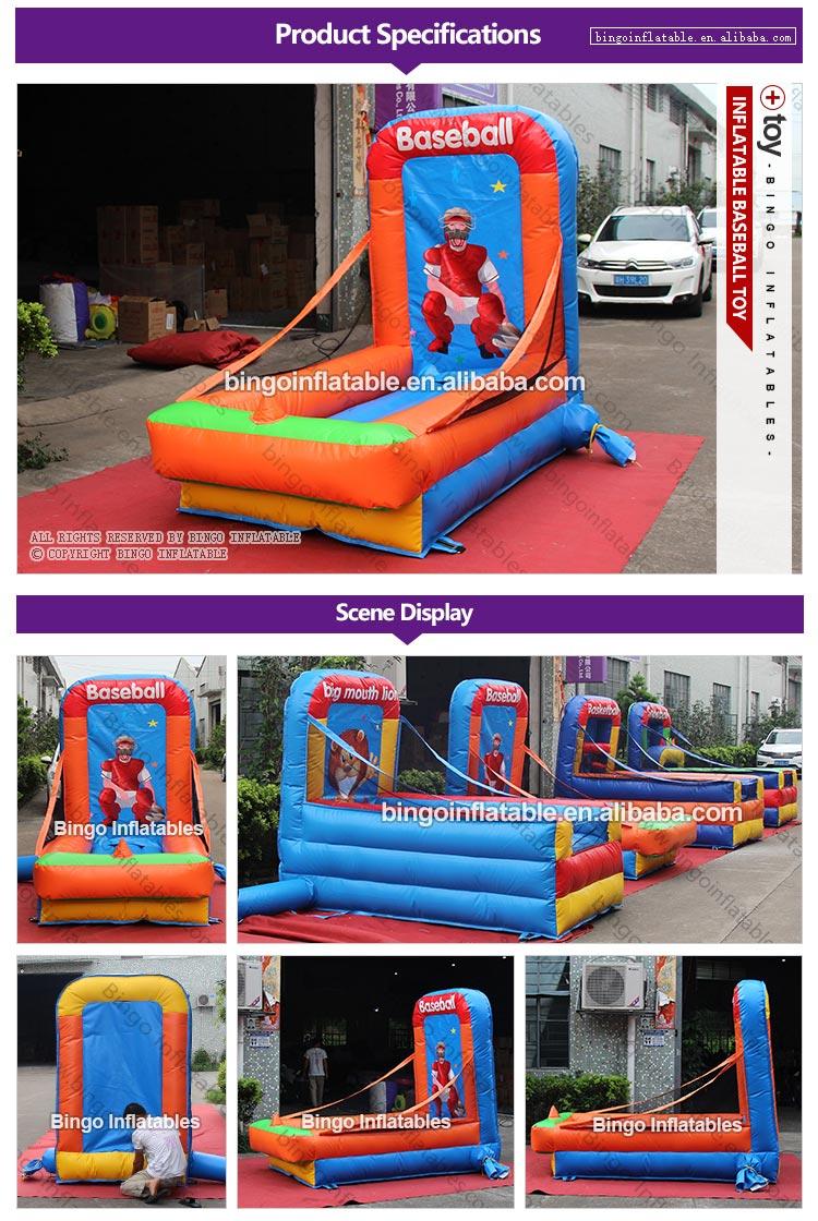 BG-Y0009-Inflatable-baseball-toy-bingoinflatables