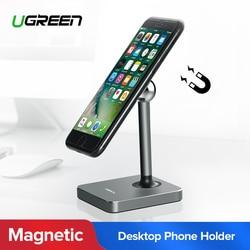 Ugreen Magnetic Tablet Holder Magnet Cell Phone Holder Mount Desk Holder Stand for iPhone 8 iPad Samsung Galaxy S9 Phone Holder
