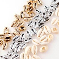 20 шт 10-17 мм золото/покрытый серебром натуральный цвет ракушка бусины Каури племенные ювелирные изделия Ремесло АКСЕССУАРЫ без отверстий DIY