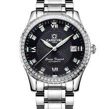 Carvinal Men Business Tritium Luminous Waterproof Steel Watchband Automatic Self-Wind Mechanical Watch – silver bezel black dial