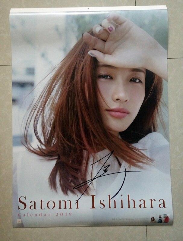 Calendrier mural autographié Satomi Ishihara signé à la main 2019 J-pop version officielle 012019