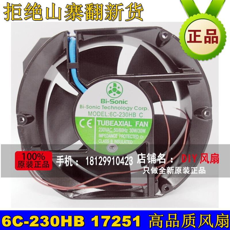 NEW FOR BI-SONIC 6C-230HBC 30W/30W 17251 230V cooling fan new original bi sonic fan 6c 230hb c 1751 220v capacitor run type case coolinig