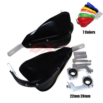 big size motorcycle hand shiled motorbike moto protection ATV Off-road parts racing dirt pit bike handguard motocross