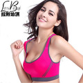 Seamless underwear hot sell cheap new women's lady fashion sexy best vest design accept plus size thin best wireless push up bra