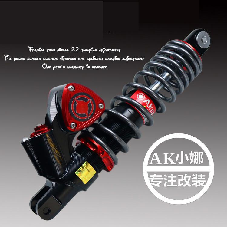 Motorcycle Rear Gas Shock Absorber Original Akcnd Damping Adjustable 320 340mm Customized For Yamaha Scooter Kawasaki