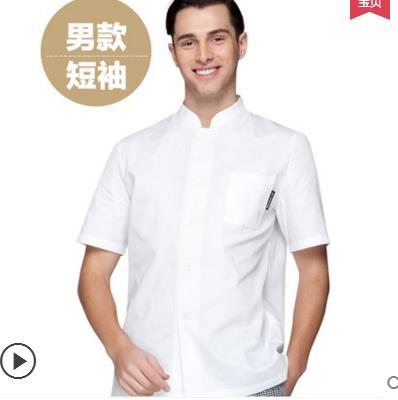 2016 hot chefs uniform veste de cuisine cook uniformchina mainland - Veste De Cuisine Orange