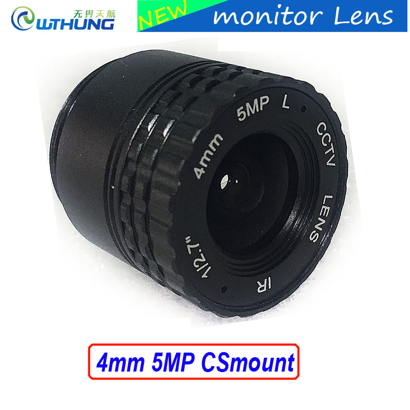 Metal case Fixed CS Mount Lens 1/2.7 inch 4mm 5Megapixel For CMOS/CCD 1080P/3MP/4MP/5MP IP camera or AHD/CVI/TVI CCTV Camera 3megapixel fixed m12 cctv lens 1 2 5 inch 3 6mm for ov2710 ar0230 720p 1080p ip camera or ahd cvi tvi cctv camera free shipping
