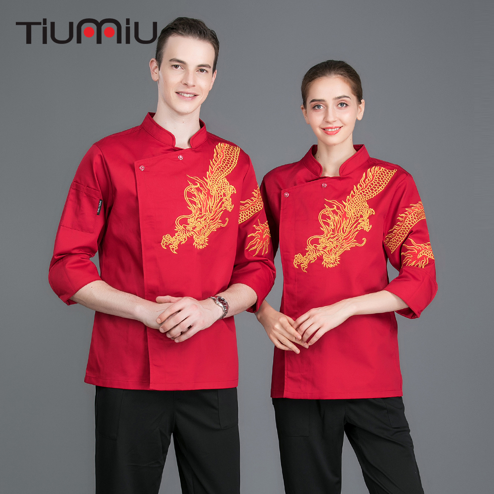 Dragon Embroidery Stand Collar Long Sleeve Chef Uniform Chinese Catering Bakery Cafe Bbq Cook Clothes Waiter Work Uniform Jacket