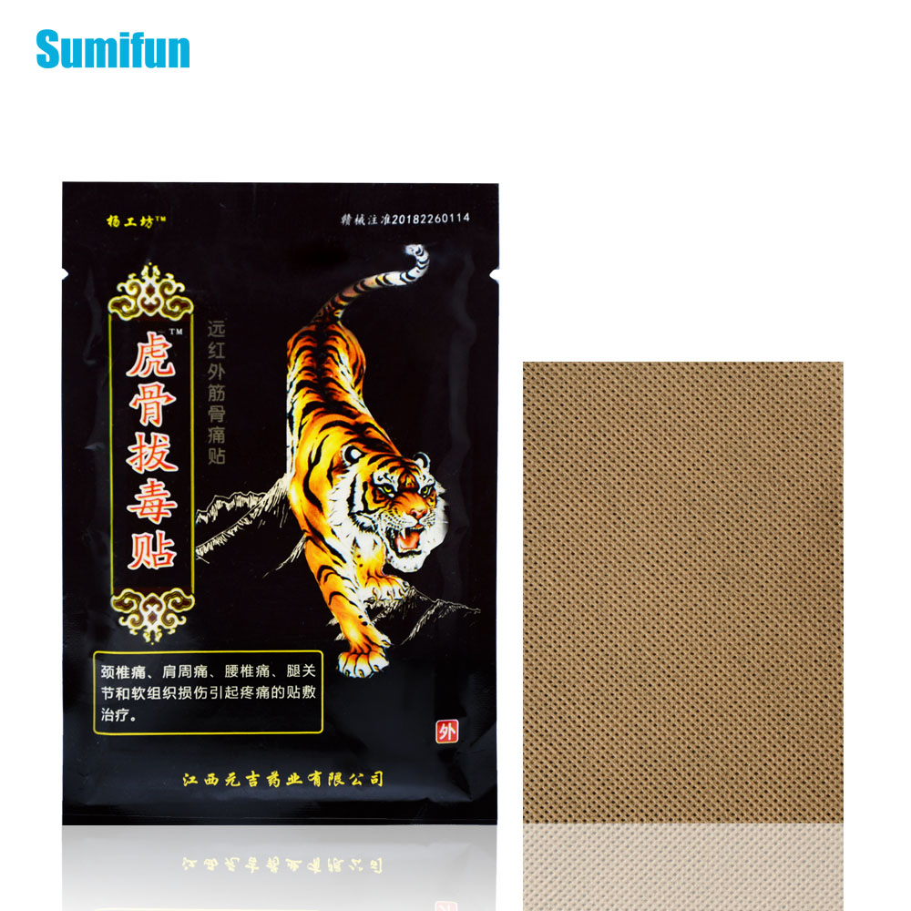 48Pcs/6BagS Chinese Tiger Balm Herbs Medical Plaster Joint Pain Back Neck Curative  Massage Patch D1546