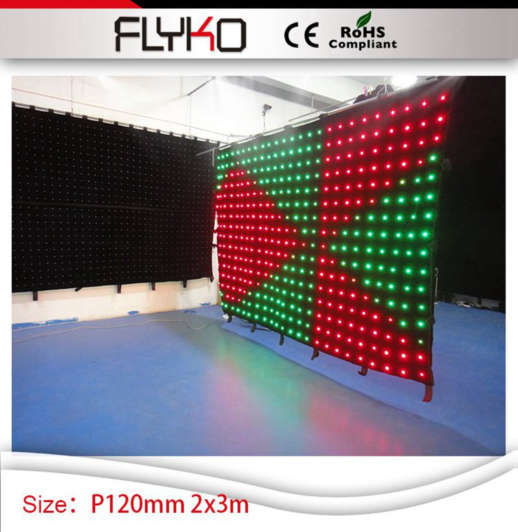 screen dimension 2x3m high definition P12 video led changing light amazing led curtainscreen dimension 2x3m high definition P12 video led changing light amazing led curtain